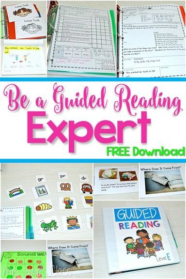 free guided reading lesson plans for kindergarten